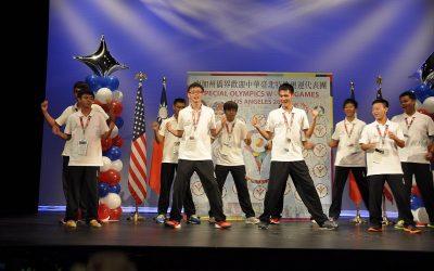 2015夏季特殊奧運會接待城市哈崗