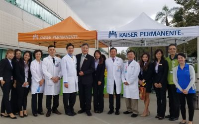 專為華人健康把關 ——參訪凱薩醫療王國鮑德溫公園市服務中心