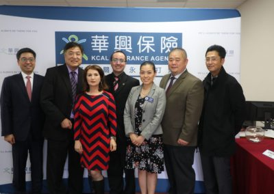 華興保險大型系列「企業雇主研討會」哈崗總部圓滿結束