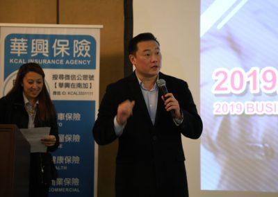 Phillp Chen